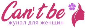Твой женский сайт